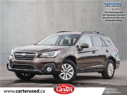 2019 Subaru Outback Touring (Stk: 46032U) in Calgary - Image 1 of 27