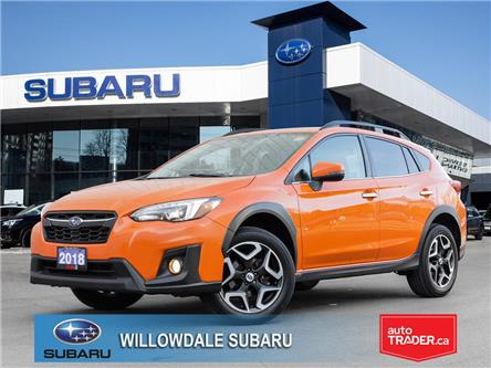 2018 Subaru Crosstrek 2.0i Limited CVT >>No accident<< (Stk: 16905A) in Toronto - Image 1 of 30