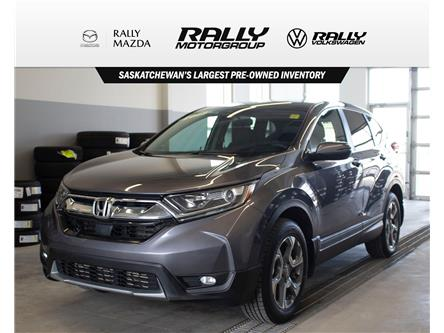 2017 Honda CR-V EX (Stk: V1517) in Prince Albert - Image 1 of 16