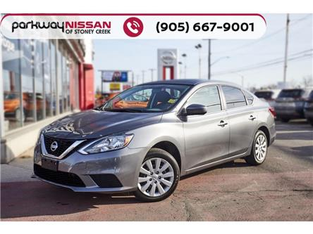 2017 Nissan Sentra  (Stk: N1792) in Hamilton - Image 1 of 18