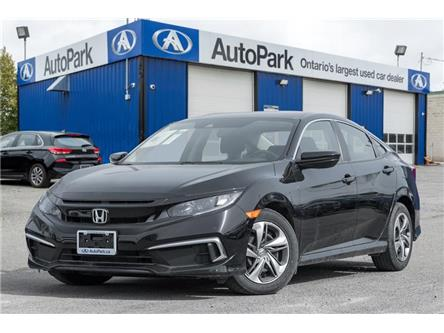 2019 Honda Civic LX (Stk: 19-20184R) in Georgetown - Image 1 of 18