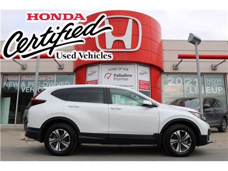 2020 Honda CR-V LX (Stk: U9947) in Greater Sudbury - Image 1 of 33