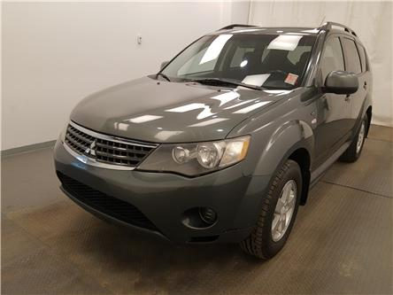 2009 Mitsubishi Outlander LS (Stk: 8993) in Lethbridge - Image 1 of 10