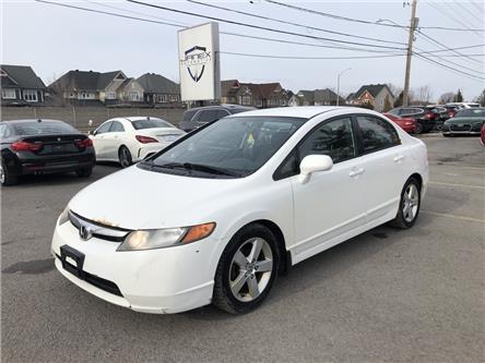 2007 Honda Civic LX (Stk: 20301AAS) in Ottawa - Image 1 of 17