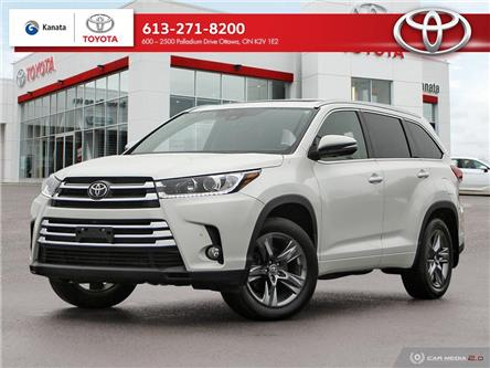 2017 Toyota Highlander  (Stk: 90903A) in Ottawa - Image 1 of 29