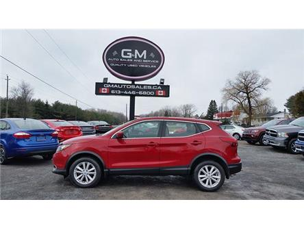 2018 Nissan Qashqai SV (Stk: JW180359) in Rockland - Image 1 of 12