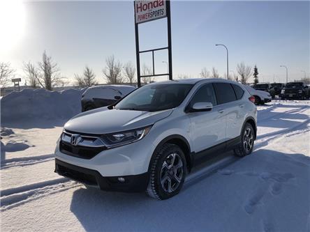 2017 Honda CR-V EX-L (Stk: 20-010A) in Grande Prairie - Image 1 of 21