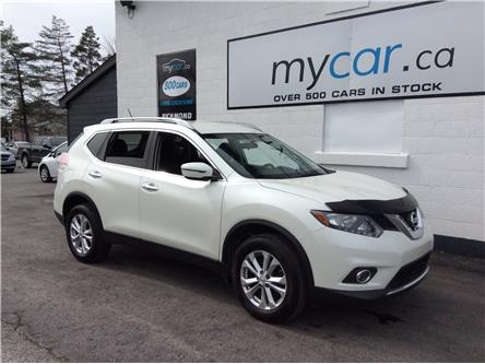 2016 Nissan Rogue SV (Stk: 210211) in North Bay - Image 1 of 21