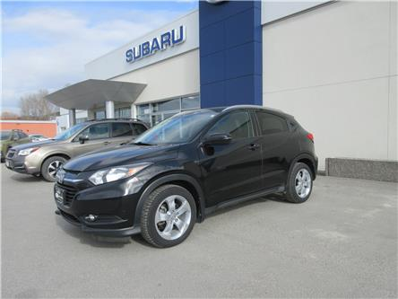 2016 Honda HR-V EX-L (Stk: 06904U) in Cranbrook - Image 1 of 19