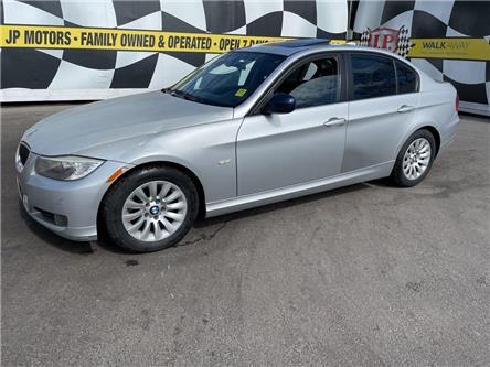 2009 BMW 323i  (Stk: 40870) in Burlington - Image 1 of 21
