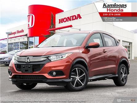 2021 Honda HR-V Sport (Stk: N15280) in Kamloops - Image 1 of 23