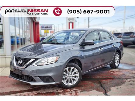 2017 Nissan Sentra  (Stk: N1790) in Hamilton - Image 1 of 21