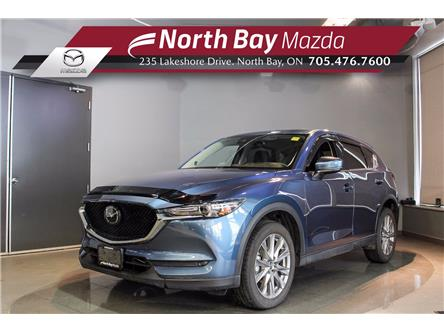 2020 Mazda CX-5 GT (Stk: U6784) in North Bay - Image 1 of 28
