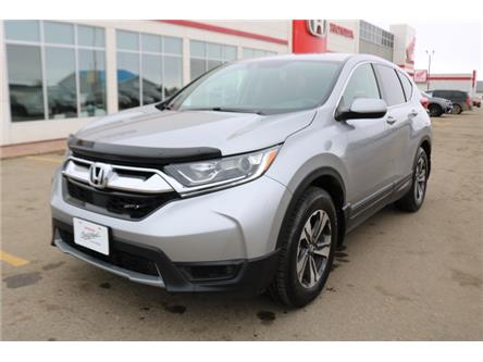 2017 Honda CR-V LX (Stk: 21013A) in Fort St. John - Image 1 of 19