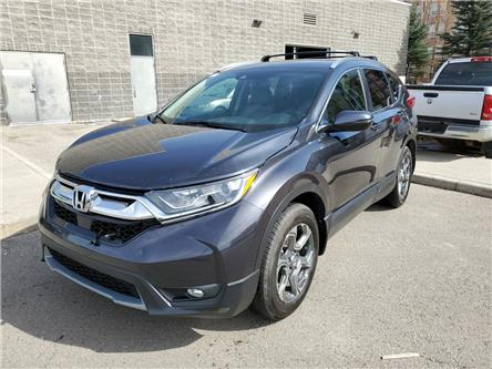 2018 Honda CR-V EX-L (Stk: N6339A) in Calgary - Image 1 of 21