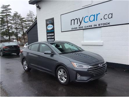2020 Hyundai Elantra Preferred (Stk: 210225) in Ottawa - Image 1 of 21