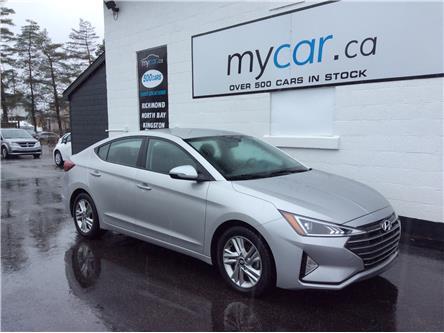 2020 Hyundai Elantra Preferred (Stk: 210229) in Ottawa - Image 1 of 21
