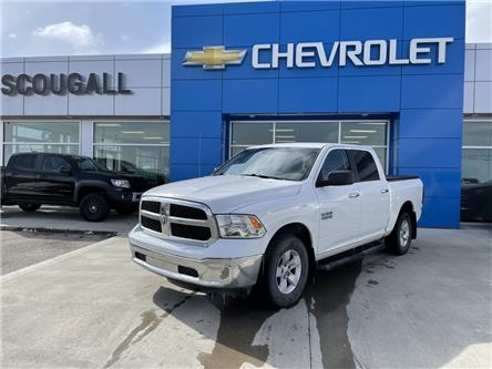 2015 RAM 1500 SLT (Stk: 205810) in Fort MacLeod - Image 1 of 13
