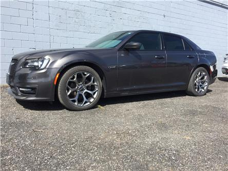 2017 Chrysler 300 S (Stk: 3375) in Belleville - Image 1 of 14