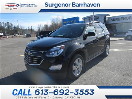 2016 Chevrolet Equinox 1LT (Stk: 210344A) in Ottawa - Image 1 of 29
