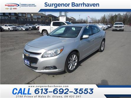 2015 Chevrolet Malibu 2LT (Stk: 210248A) in Ottawa - Image 1 of 21
