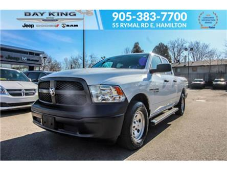 2018 RAM 1500  (Stk: 7241) in Hamilton - Image 1 of 26