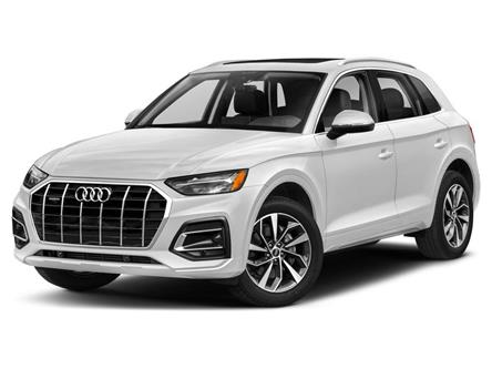 2021 Audi Q5 45 Technik (Stk: 53757) in Ottawa - Image 1 of 9