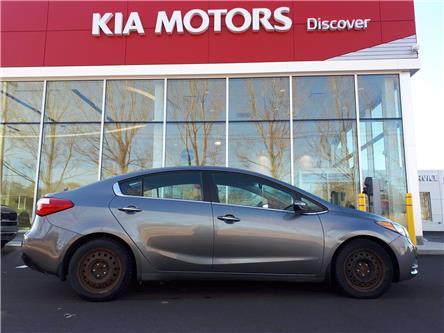 2015 Kia Forte EX (Stk: S6792B) in Charlottetown - Image 1 of 8