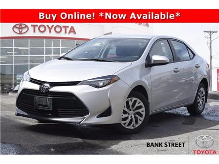 2017 Toyota Corolla LE (Stk: U3682) in Ottawa - Image 1 of 23