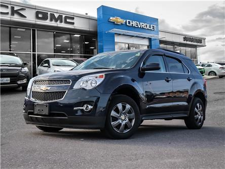 2015 Chevrolet Equinox 2LT (Stk: R10441A) in Ottawa - Image 1 of 26