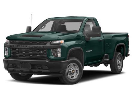 2021 Chevrolet Silverado 2500HD Work Truck (Stk: 21109) in Quesnel - Image 1 of 8