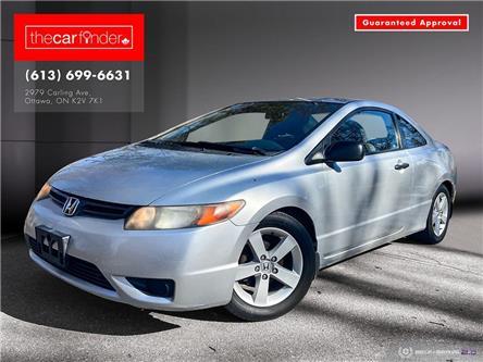 2007 Honda Civic DX-G (Stk: ) in Ottawa - Image 1 of 23