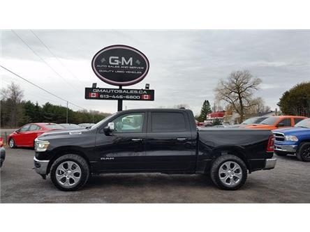 2019 RAM 1500 Big Horn (Stk: KN569634) in Rockland - Image 1 of 13