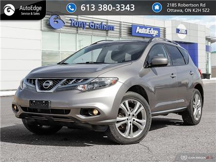 2011 Nissan Murano LE (Stk: A0510A) in Ottawa - Image 1 of 27