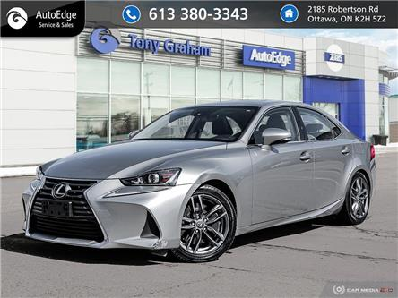 2017 Lexus IS 300 Base (Stk: A0583) in Ottawa - Image 1 of 27