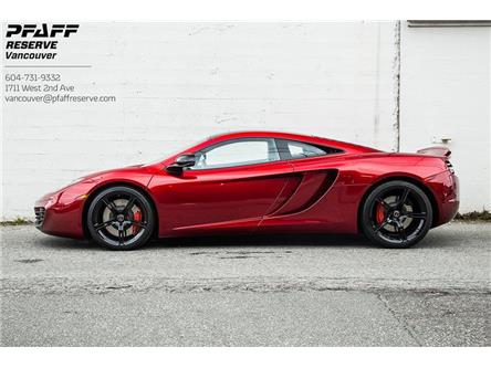 2012 McLaren MP4-12C Coupe (Stk: VC006) in Vancouver - Image 1 of 20