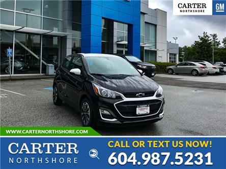 2020 Chevrolet Spark 1LT CVT (Stk: P99790) in North Vancouver - Image 1 of 13
