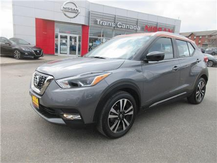 2018 Nissan Kicks  (Stk: 91850A) in Peterborough - Image 1 of 19
