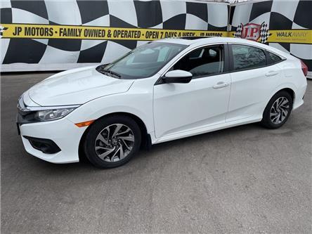 2017 Honda Civic EX (Stk: 11620) in Burlington - Image 1 of 22