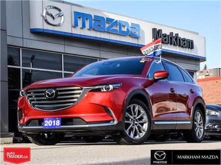 2017 Mazda CX-9 GT (Stk: P2051) in Markham - Image 1 of 23