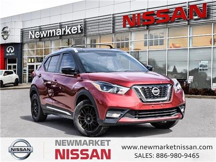 2018 Nissan Kicks SR (Stk: 20Q085A) in Newmarket - Image 1 of 18