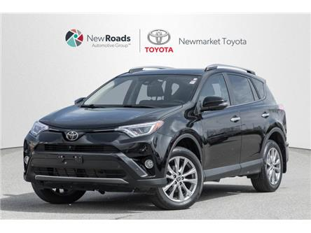 2017 Toyota RAV4 Limited (Stk: 360551) in Newmarket - Image 1 of 25