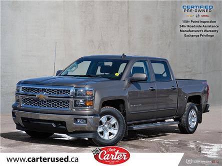2015 Chevrolet Silverado 1500 LT (Stk: 61381U) in Calgary - Image 1 of 26
