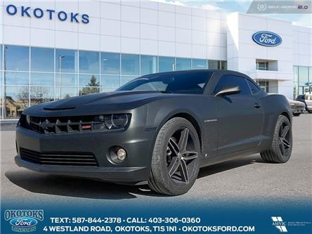 2010 Chevrolet Camaro SS (Stk: B84121) in Okotoks - Image 1 of 26