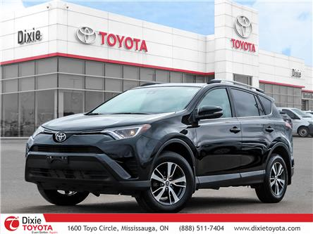 2018 Toyota RAV4 LE (Stk: D210645A) in Mississauga - Image 1 of 28