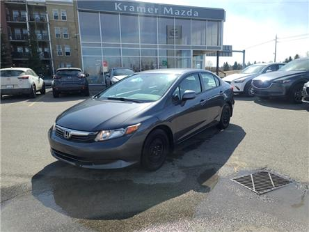 2012 Honda Civic LX (Stk: N6485A) in Calgary - Image 1 of 20