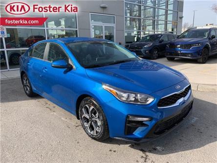 2021 Kia Forte EX (Stk: 2111612) in Toronto - Image 1 of 8