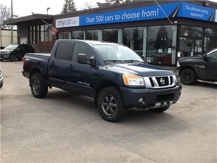 2014 Nissan Titan S (Stk: 210248) in North Bay - Image 1 of 20