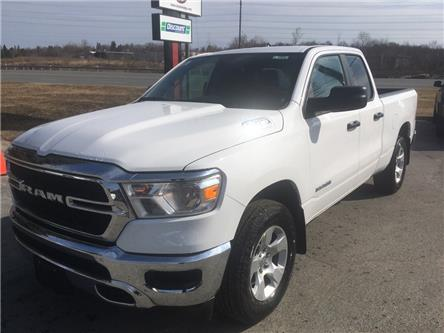 2021 RAM 1500 Tradesman (Stk: 6854) in Sudbury - Image 1 of 17