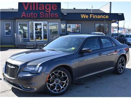 2016 Chrysler 300 S (Stk: P38224) in Saskatoon - Image 1 of 19